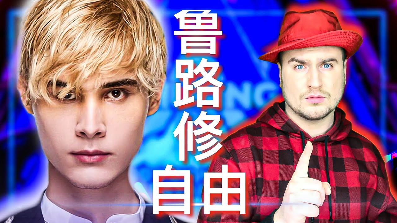 RUSSELL BLOG — s05e47 — Лелуш врабстве китайского шоу «Chuang 2021»