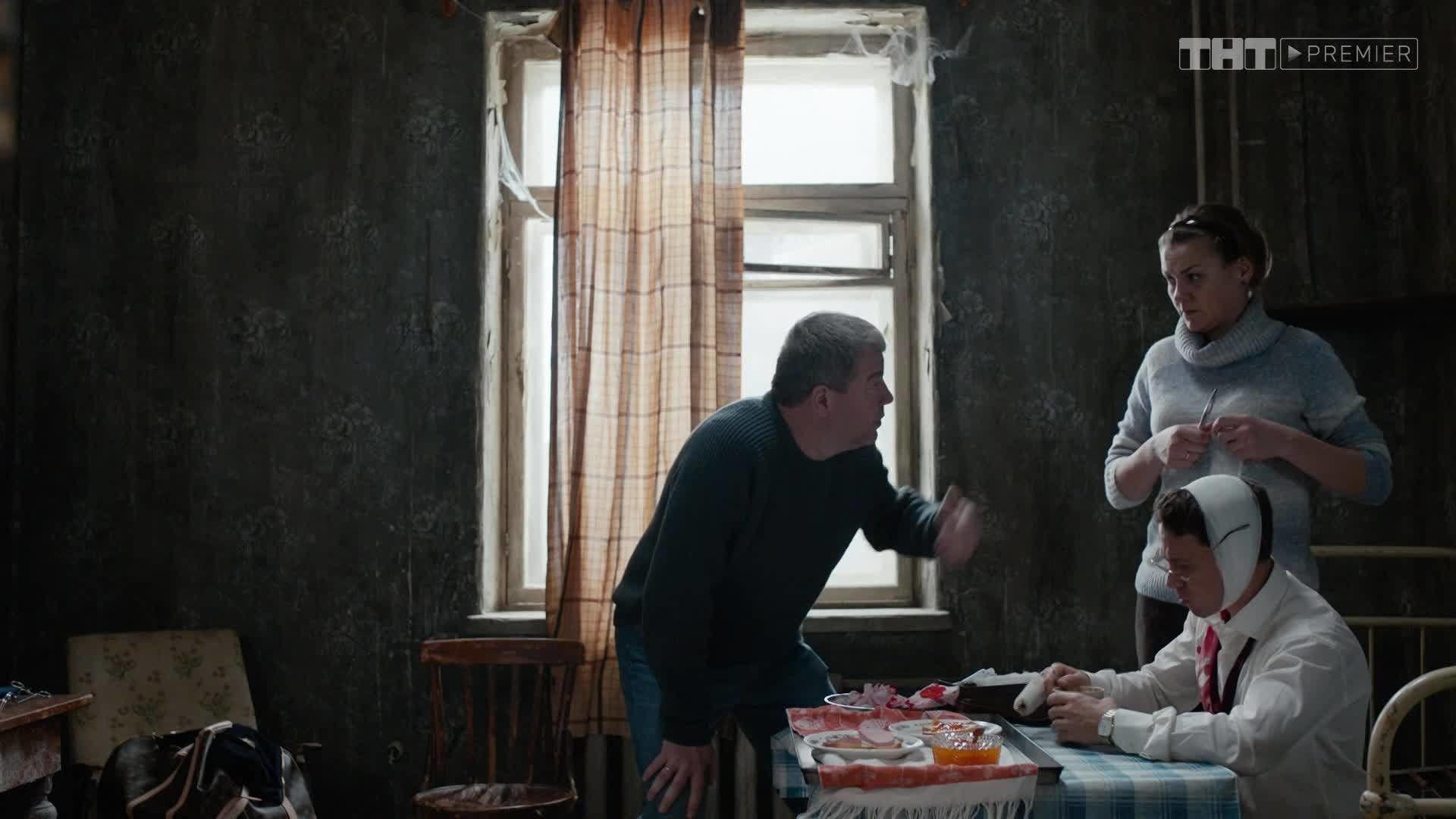 Домашний арест — s01e03 — Серия 03