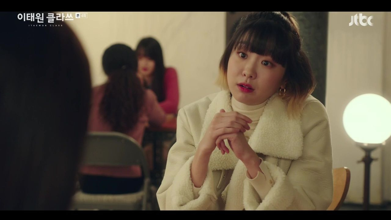 Itaewon Class — s01e04 — Episode 4
