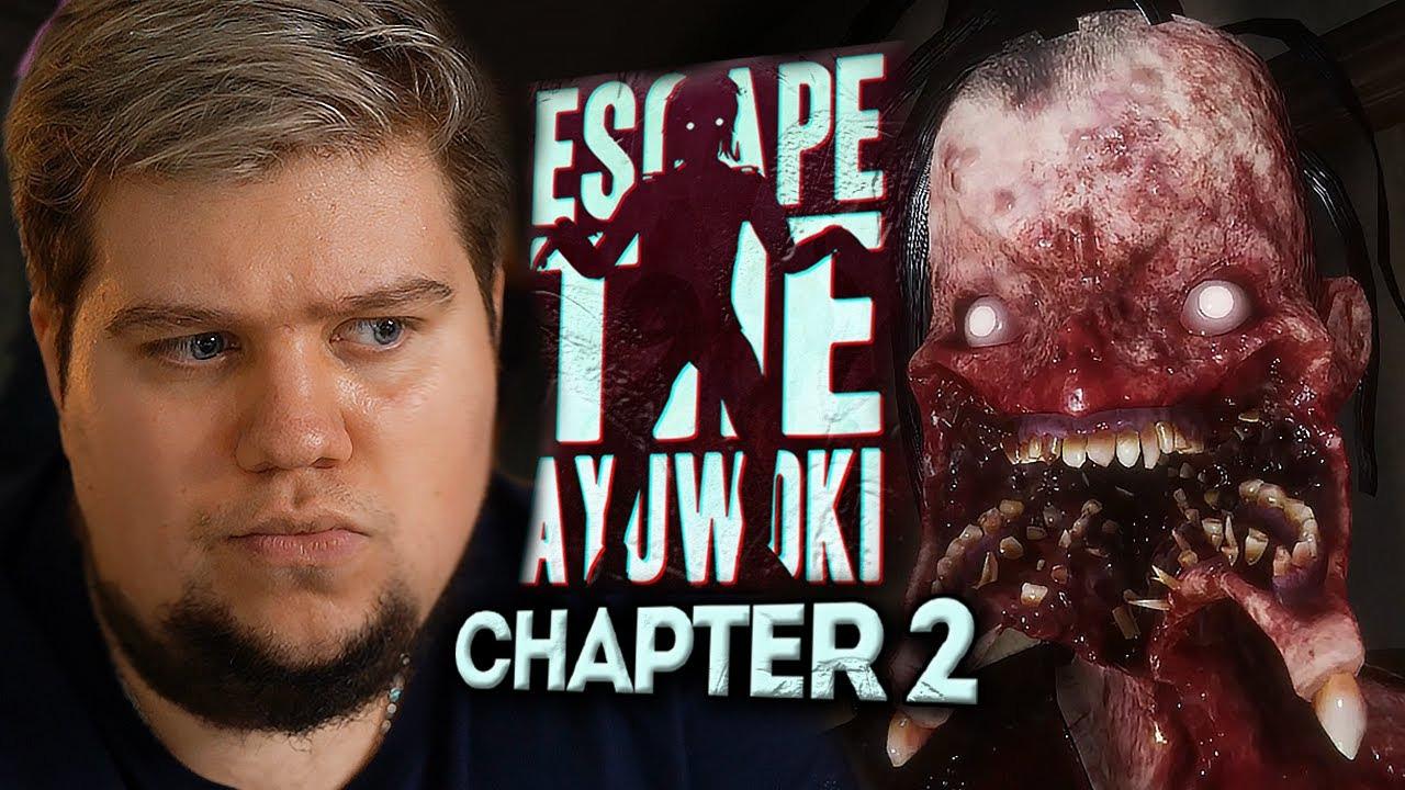 TheBrainDit — s11e144 — АЮВОКИ ОХОТИТСЯ ЗАМНОЙ! ● Escape the Ayuwoki #2