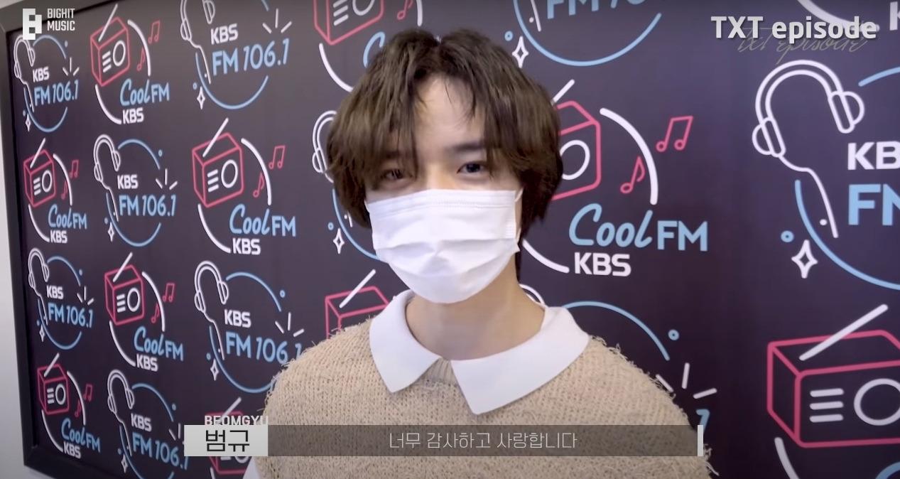 Эпизод с TXT — s2021e11 — [Behind the Scenes] «Kiss the Radio» (Beomgyu)