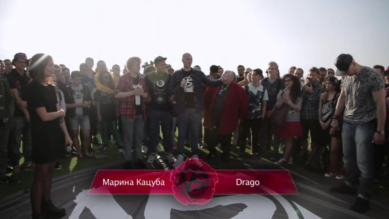 VERSUS — s02e20 — Versus Межсезонье #3: Марина Кацуба vs Drago
