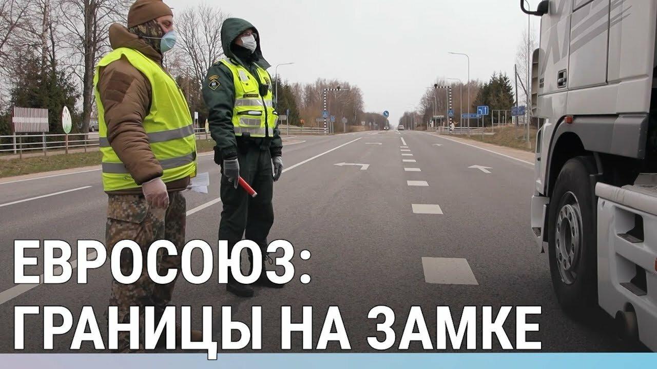 Балтия — s02e17 — Евросоюз жив или мёртв?