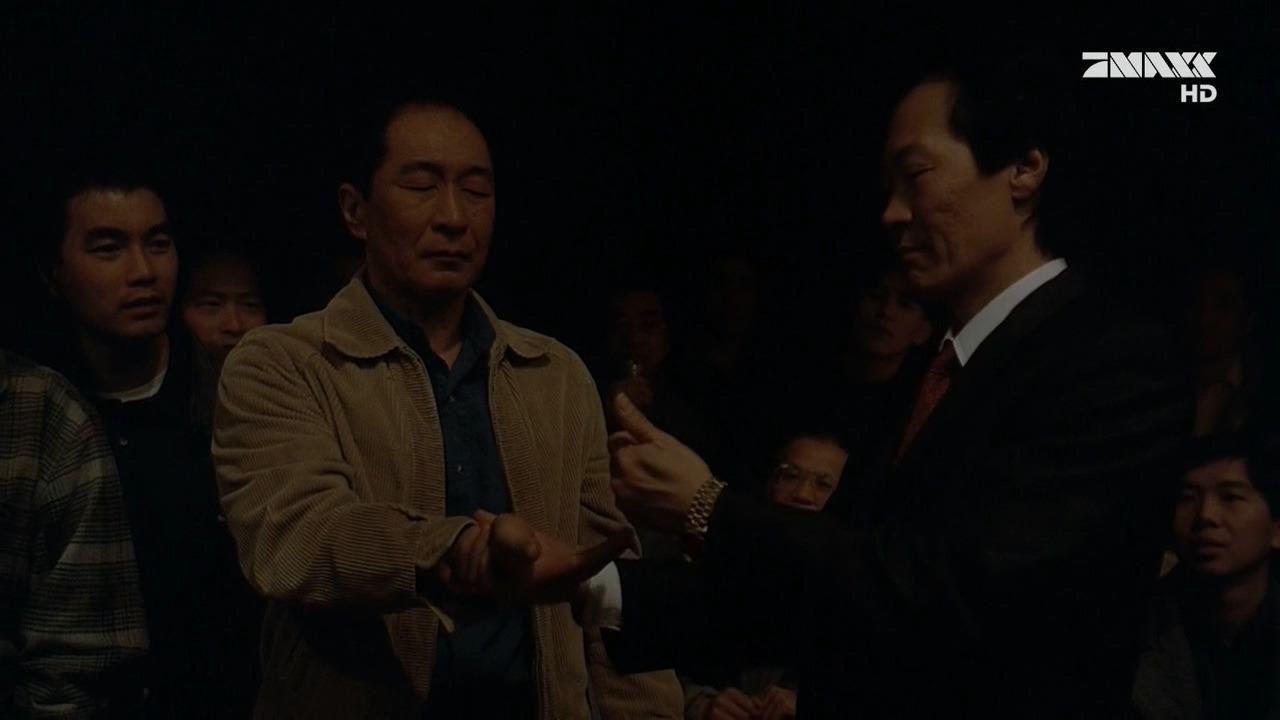 The X-Files — s03e19 — Hell Money