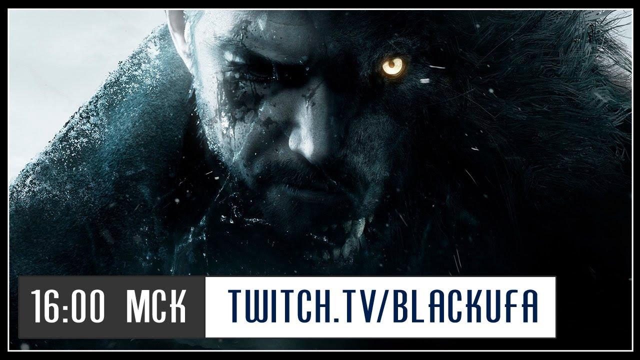 Игровой Канал Блэка — s2021e91 — Resident Evil Zero // Resident Evil Village— Gameplay (демо)