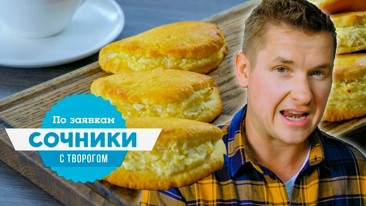 ПроСТО кухня — s08e17 — Выпуск 145