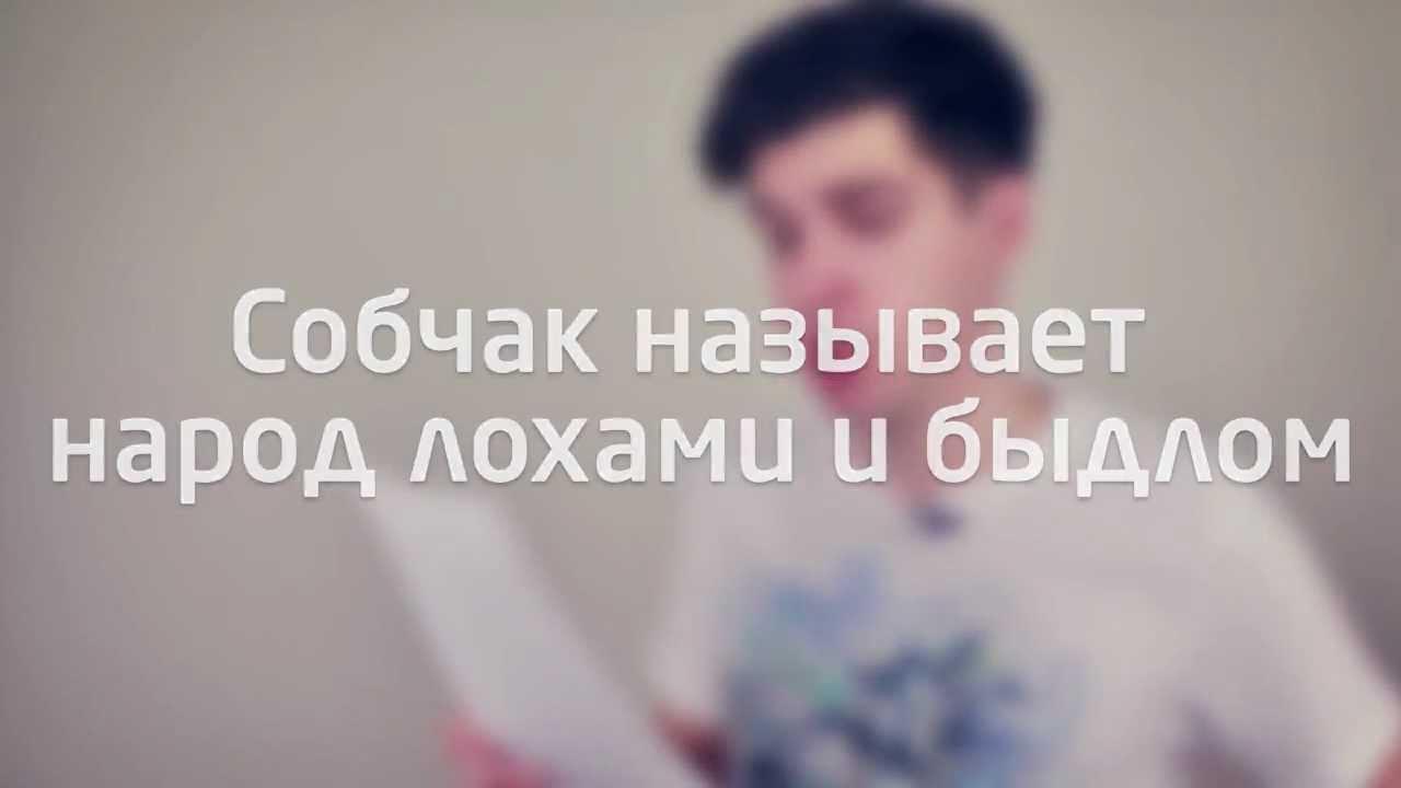 Уроки твиттера — s01e28 — Ксения Собчак: Перезагрузка
