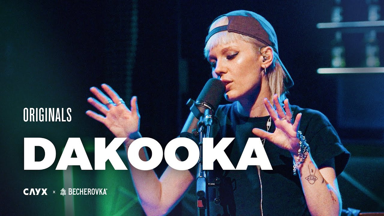 СЛУХ — s2021 special-0 — DAKOOKA: шоу Originals Live