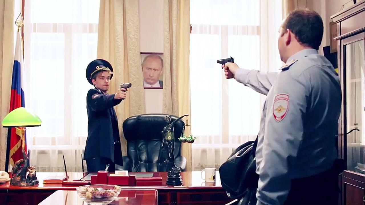 Полицейский с Рублёвки — s01e02 — Рублёвский треугольник