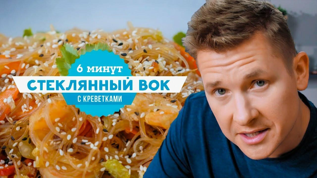 ПроСТО кухня — s08e19 — Выпуск 147