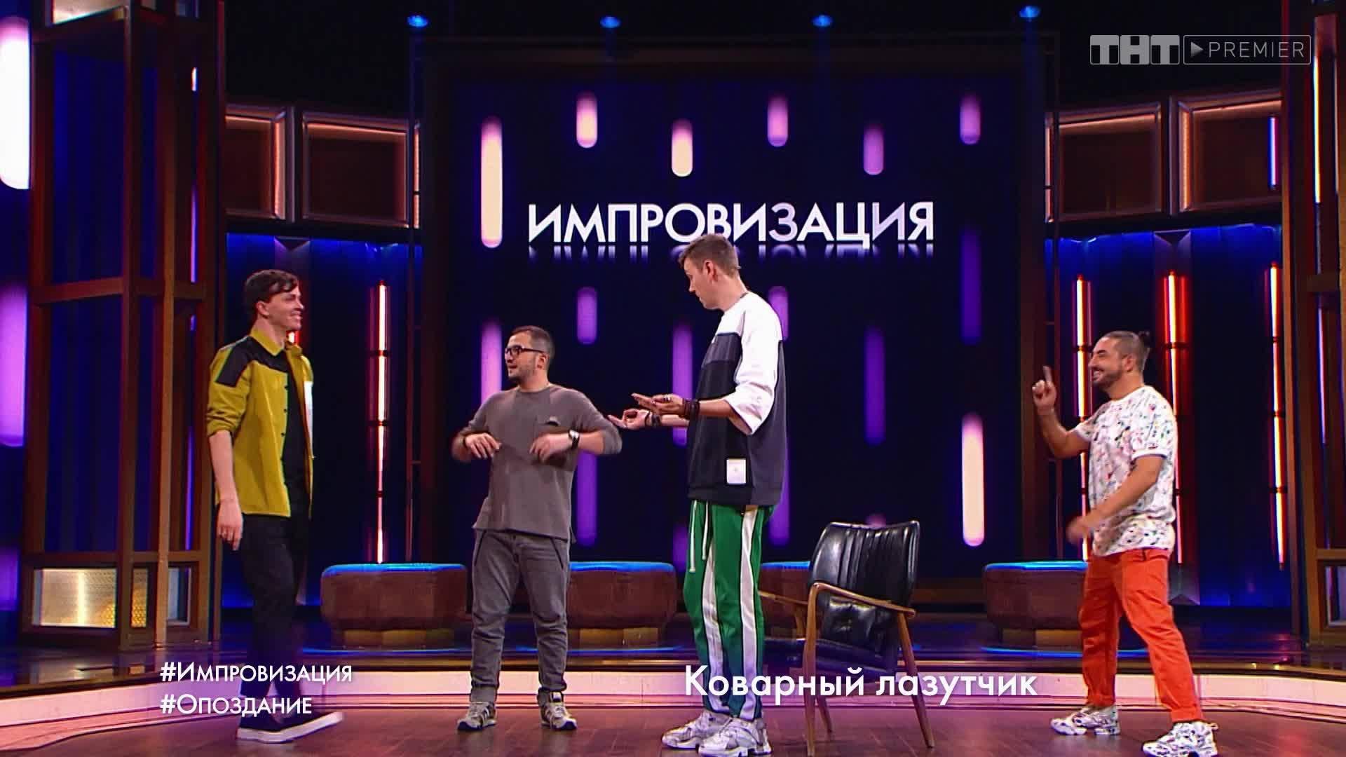 Импровизация — s05e02 — Выпуск 116. Юлианна Караулова