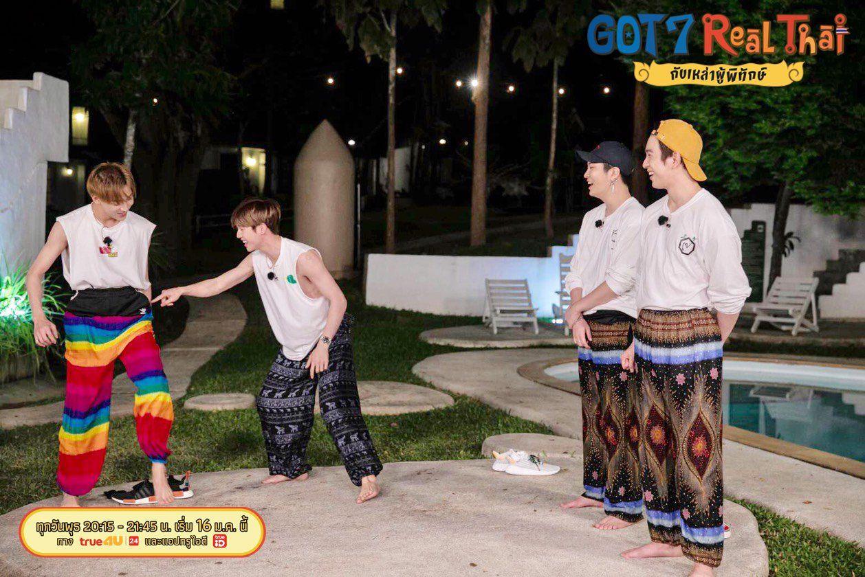 GOT7 Real Thai — s01e04 — Episode 4