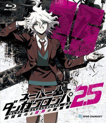 Danganronpa 3: The End of Kibougamine Gakuen - Zetsubou Hen — s01 special-2 — Super Danganronpa 2.5: Komaeda Nagito to Sekai no Hakaisha