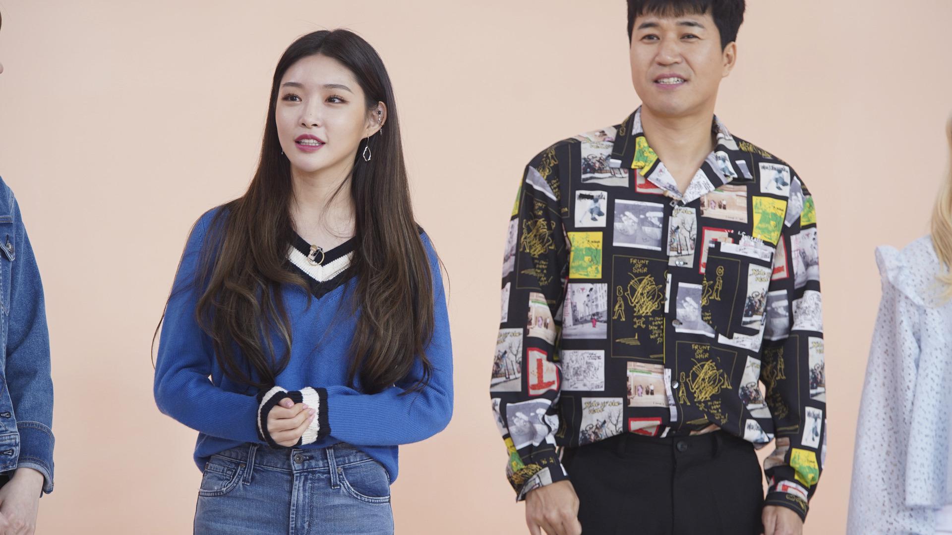 Idol Room — s02e16 — Kim Jong-min (Koyote), Chungha, DreamNote, BVNDIT