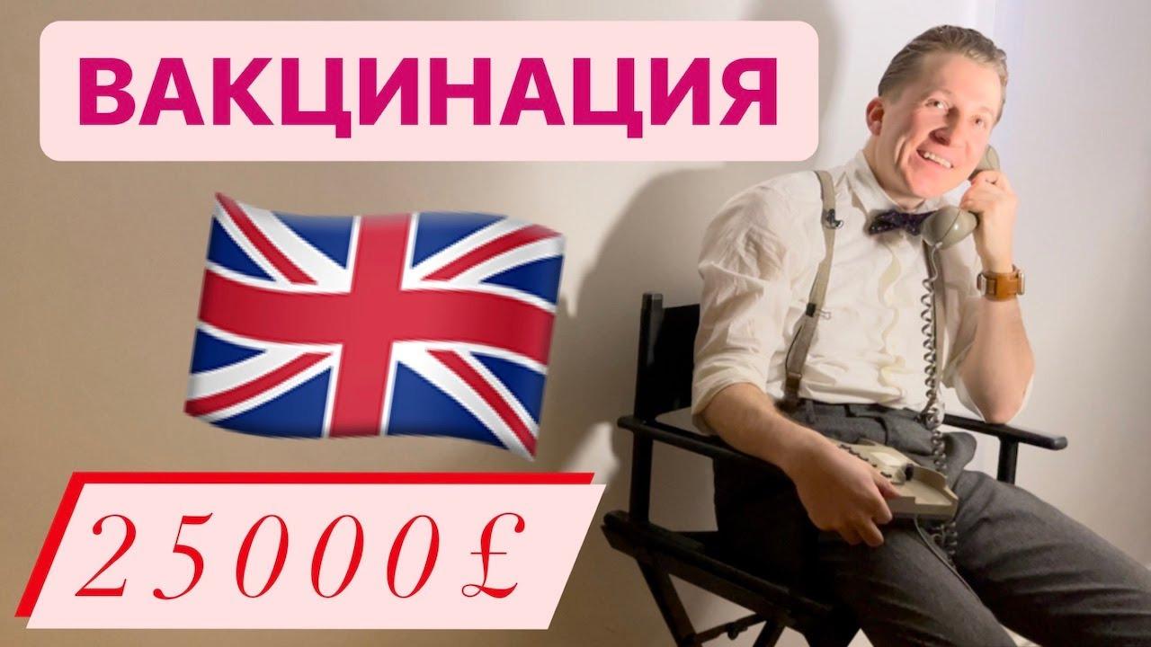 Дмитрий Шаракоис — s04e02 — Вся правда овакцинах отCovid-19