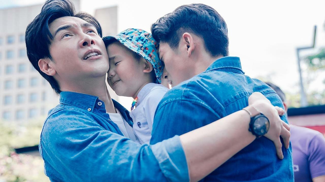 Крутой папа — s01e03 — Taipei Pride