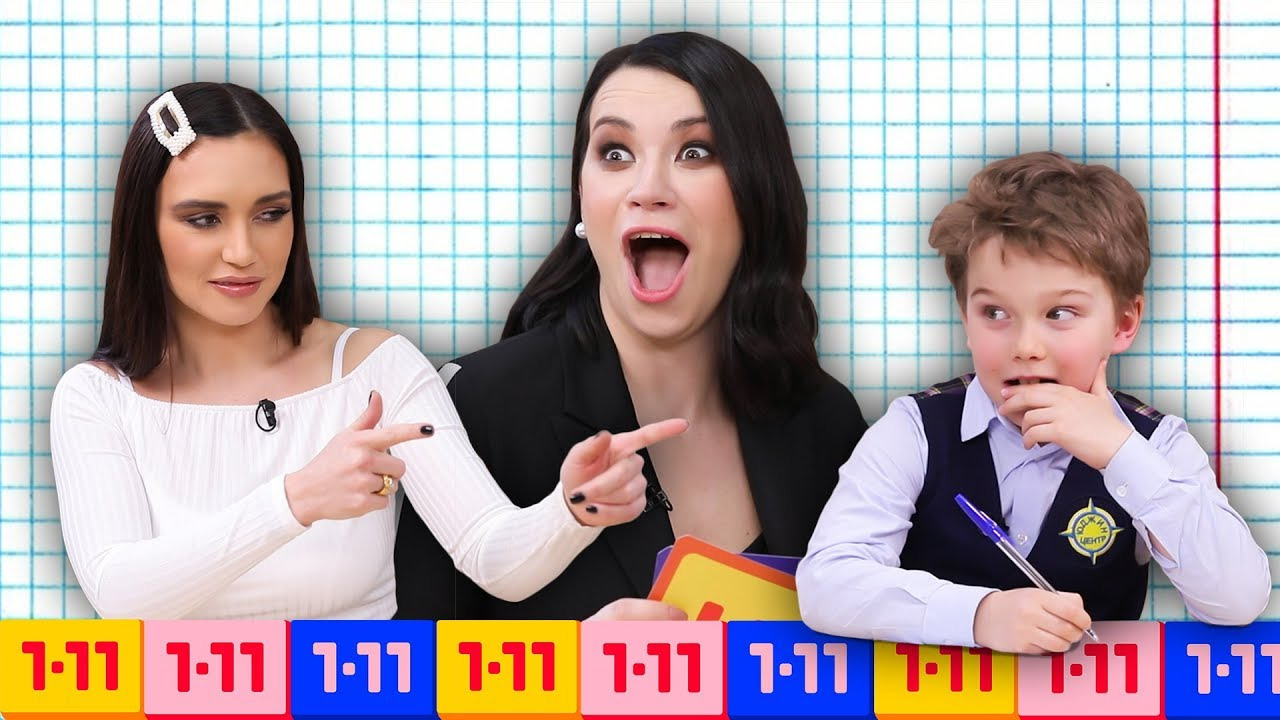 Шоу Иды Галич 1-11 — s01e04 — Кто умнее— Оля Серябкина или школьники?