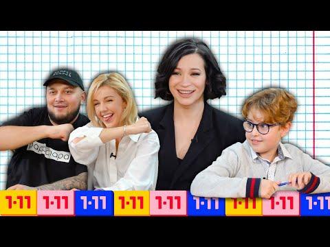 Шоу Иды Галич 1-11 — s02e06 — Кто умнее— Юлианна Караулова иKyivstoner или школьники?