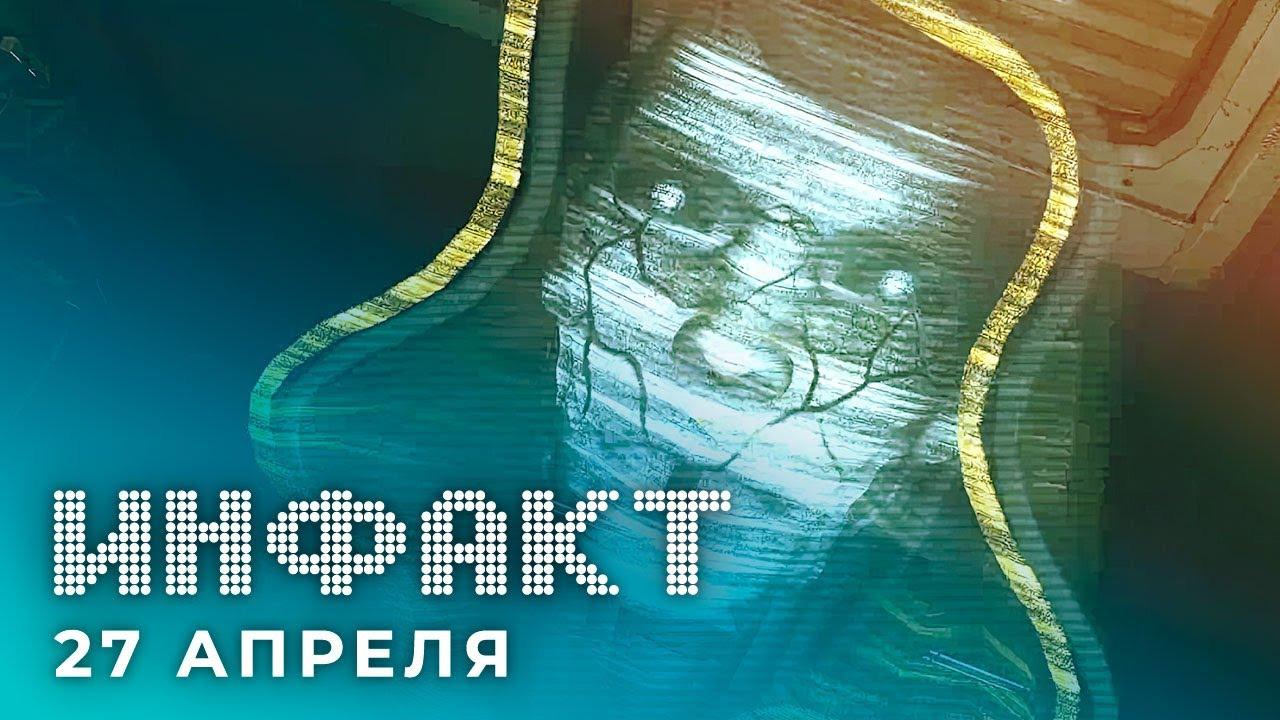 Инфакт — s07e78 — Новый режим вApex Legends, анонс новых «Корсаров», короткометражка изигры получила «Оскар-2021»…