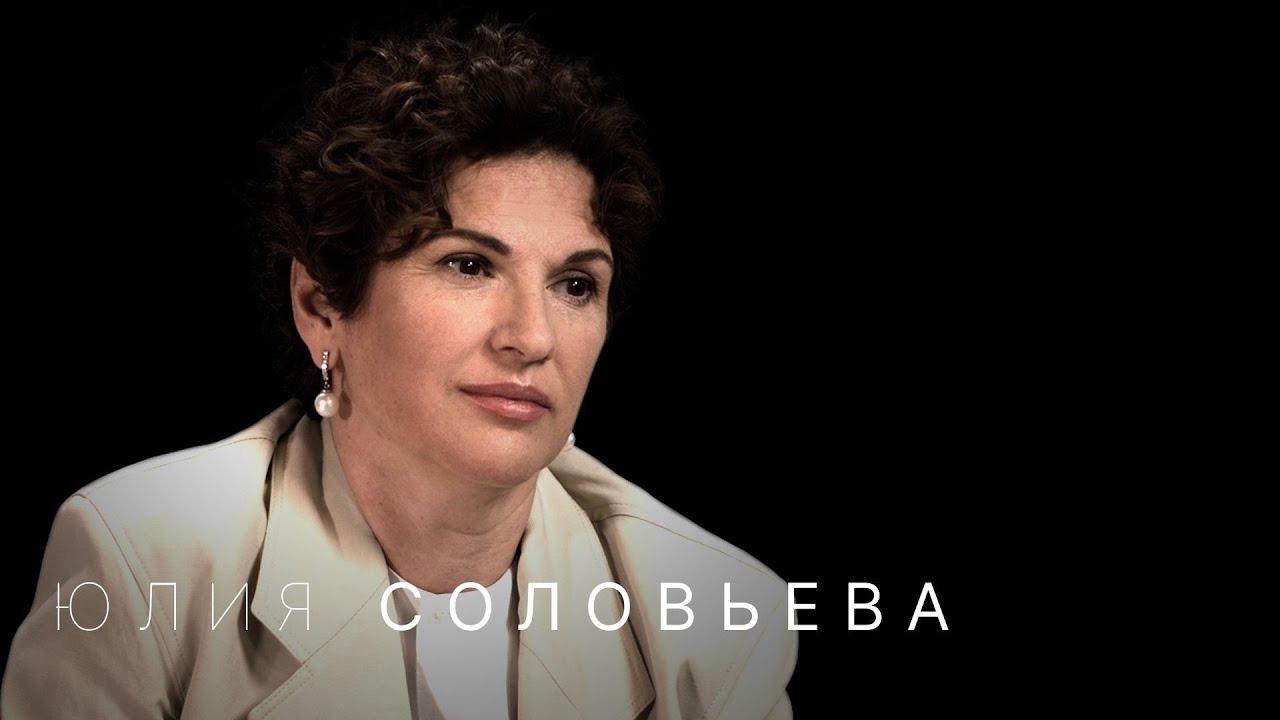 Стрелец — молодец! — s02e11 — Юлия Соловьева, глава Google вРоссии: про блокировку ютуба, рождение ребенка в45 лет иправила успеха