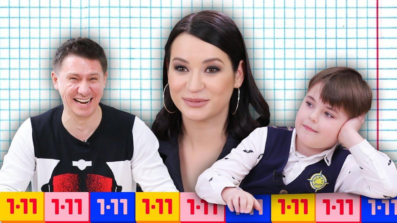 Шоу Иды Галич 1-11 — s01e02 — Кто умнее— Тимур Батрутдинов или школьники?