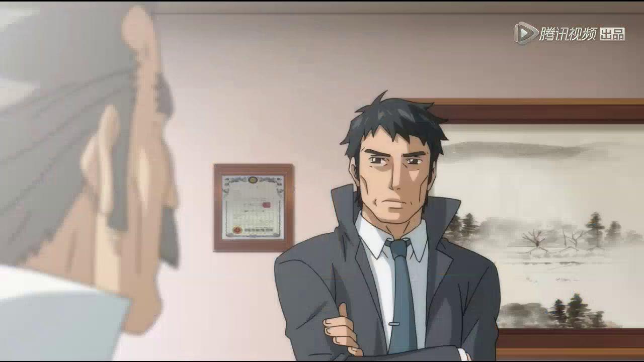 Quanzhi Fashi — s01e11 — Episode 11