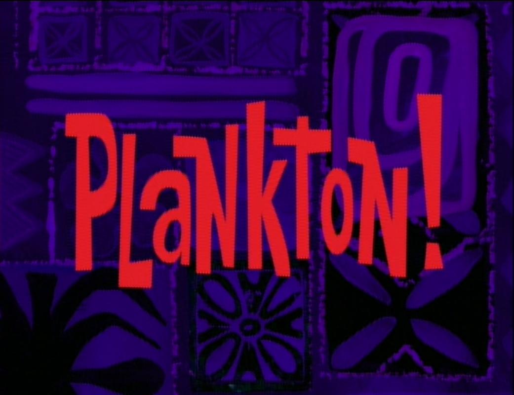 Губка Боб квадратные штаны — s01e07 — Plankton!