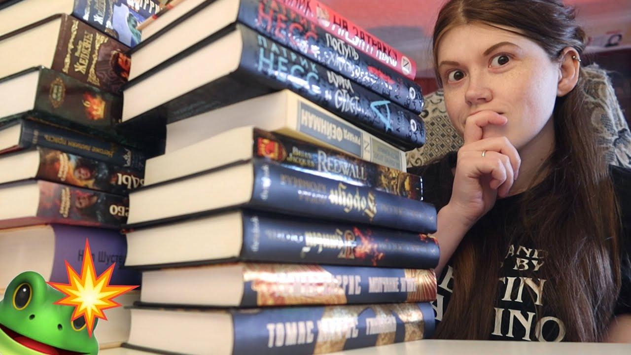 bookspace — s06e31 — Икуда ихставить?! КНИЖНЫЕ ПОКУПКИ вмае🐸🔥#жабенислова!
