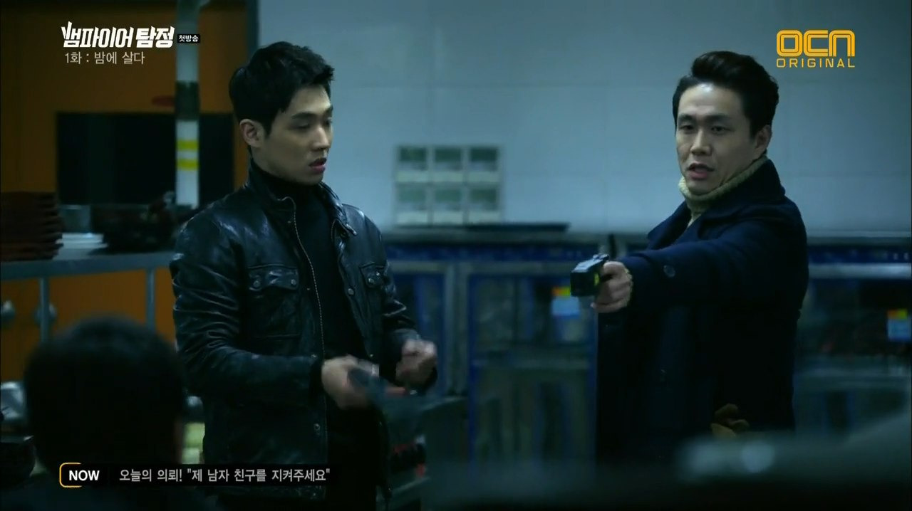 Vampire Detective — s01e01 — The Night Life