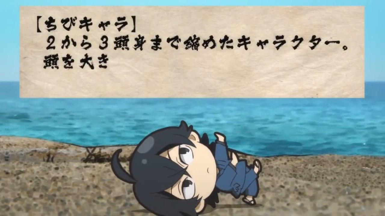 Баракамон — s01 special-1 — Mijikamon: Episode 0