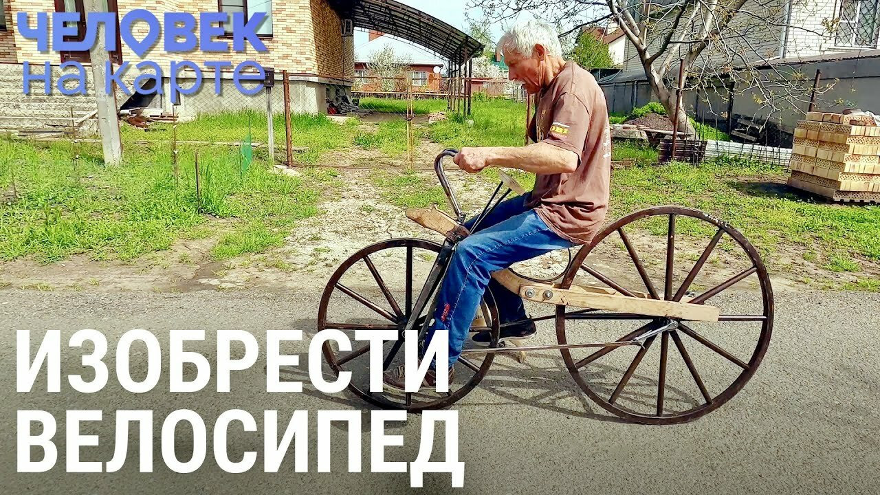 Человек на карте — s05e170 — Инженер-спортсмен Дашевский