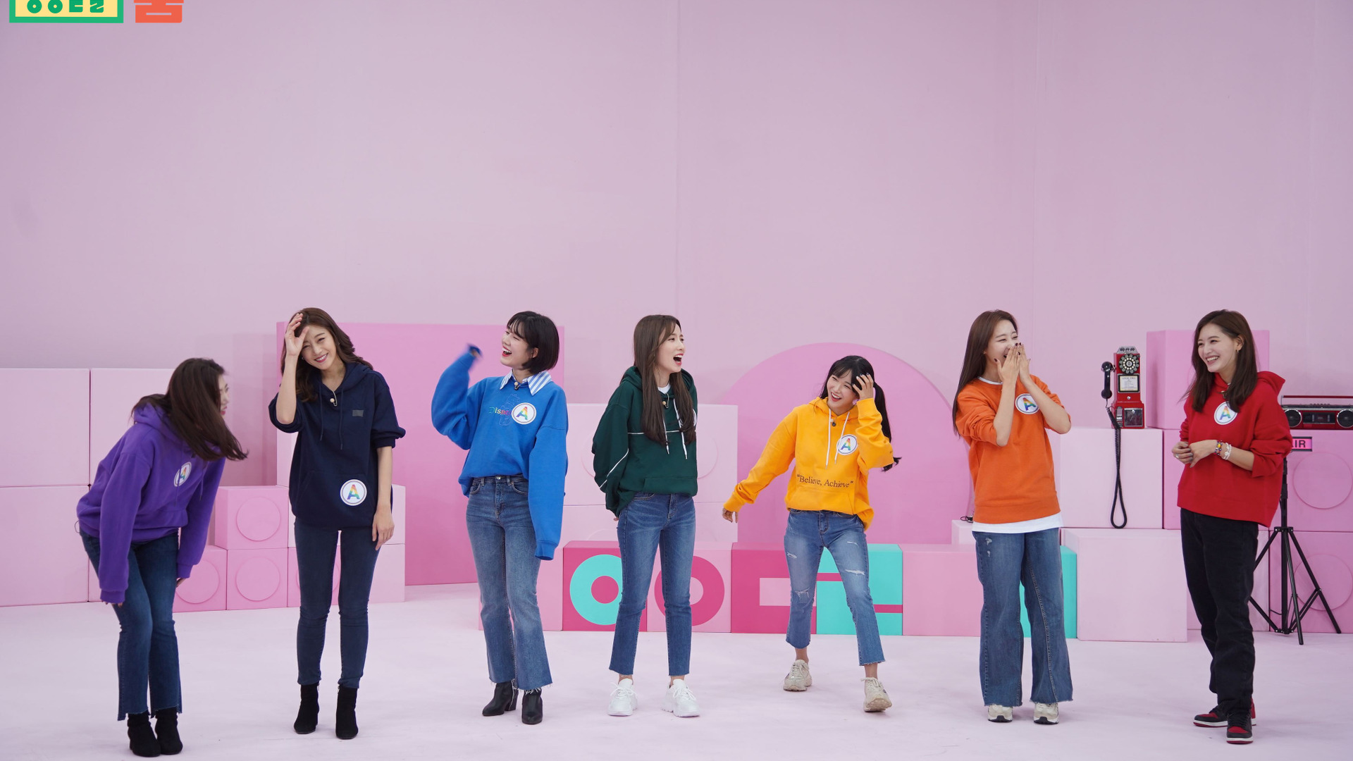 Idol Room — s02e47 — Rainbow