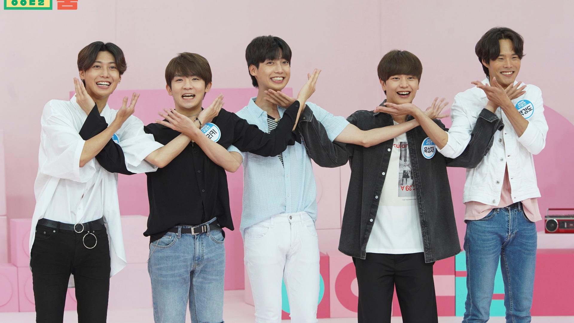 Idol Room — s02e31 — Pretty 95s (Yook Sung-jae (BtoB), Ricky (Teen Top), Jo Young-min, Jo Kwang-min, Baek Kyung-do)