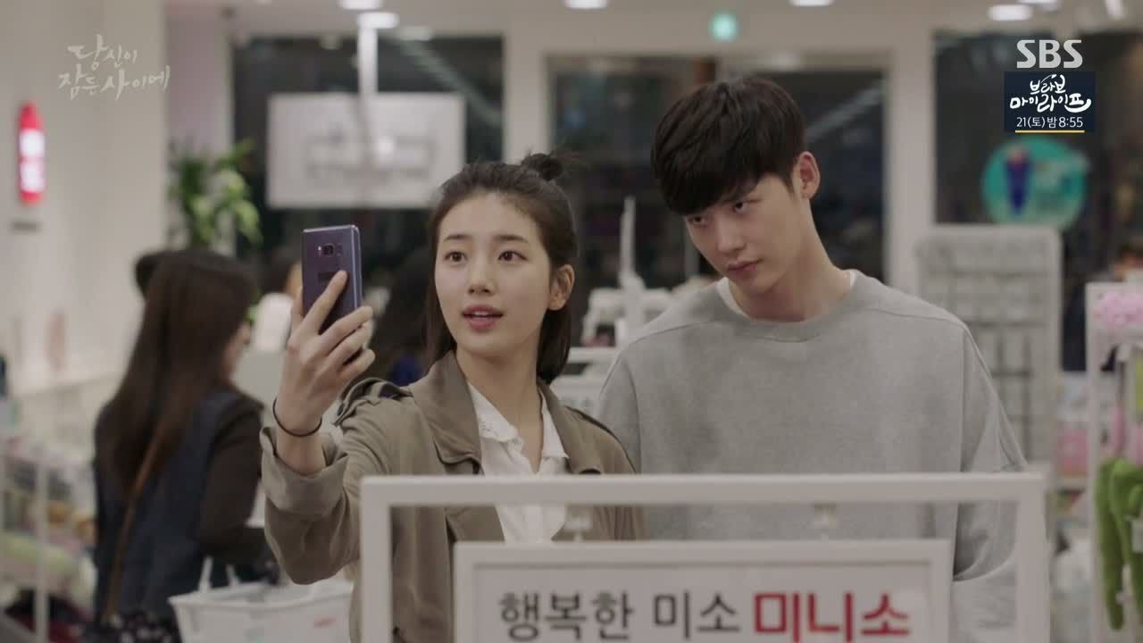 While You Were Sleeping — s01e14 — Secret That Can't Be Told (2)
