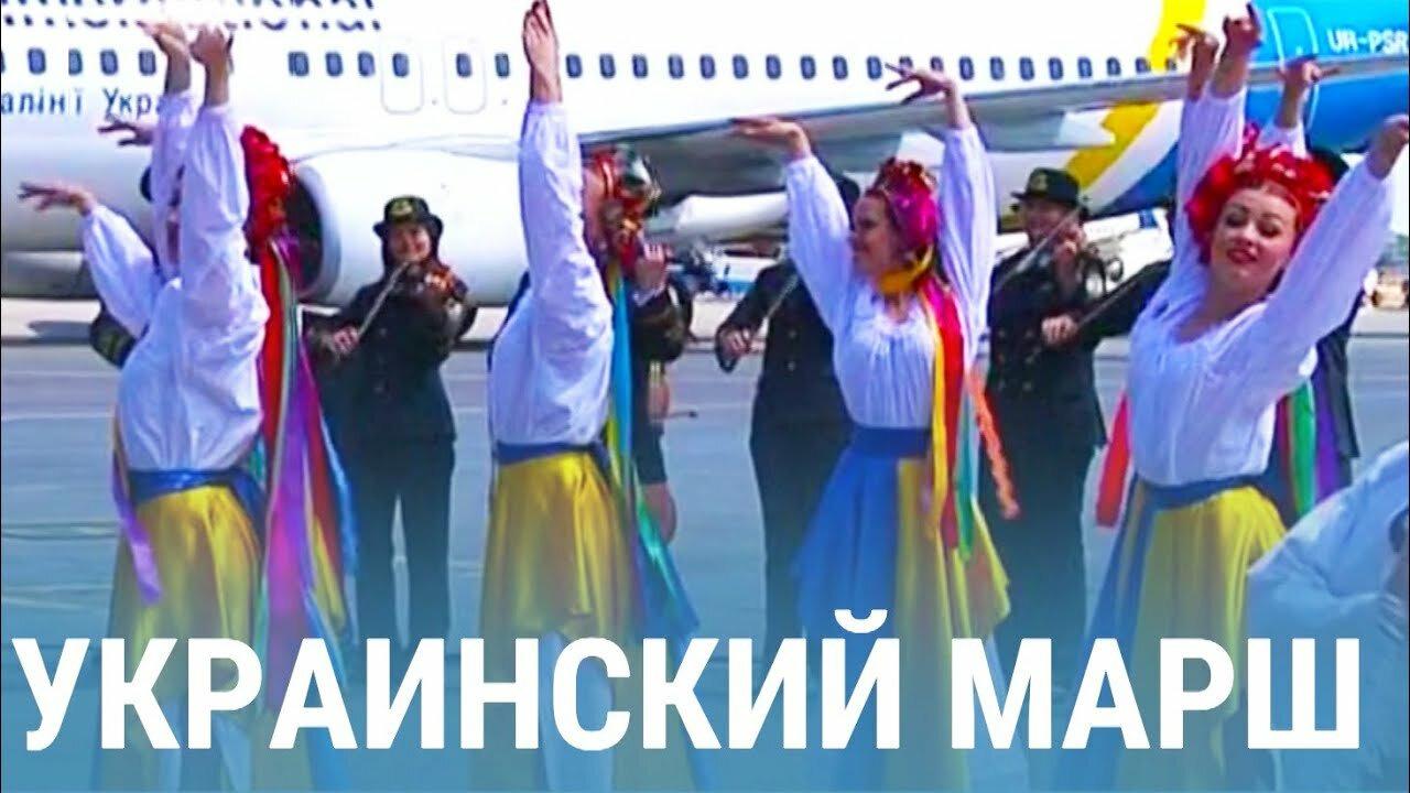 Балтия — s02e07 — Мигранты из Украины