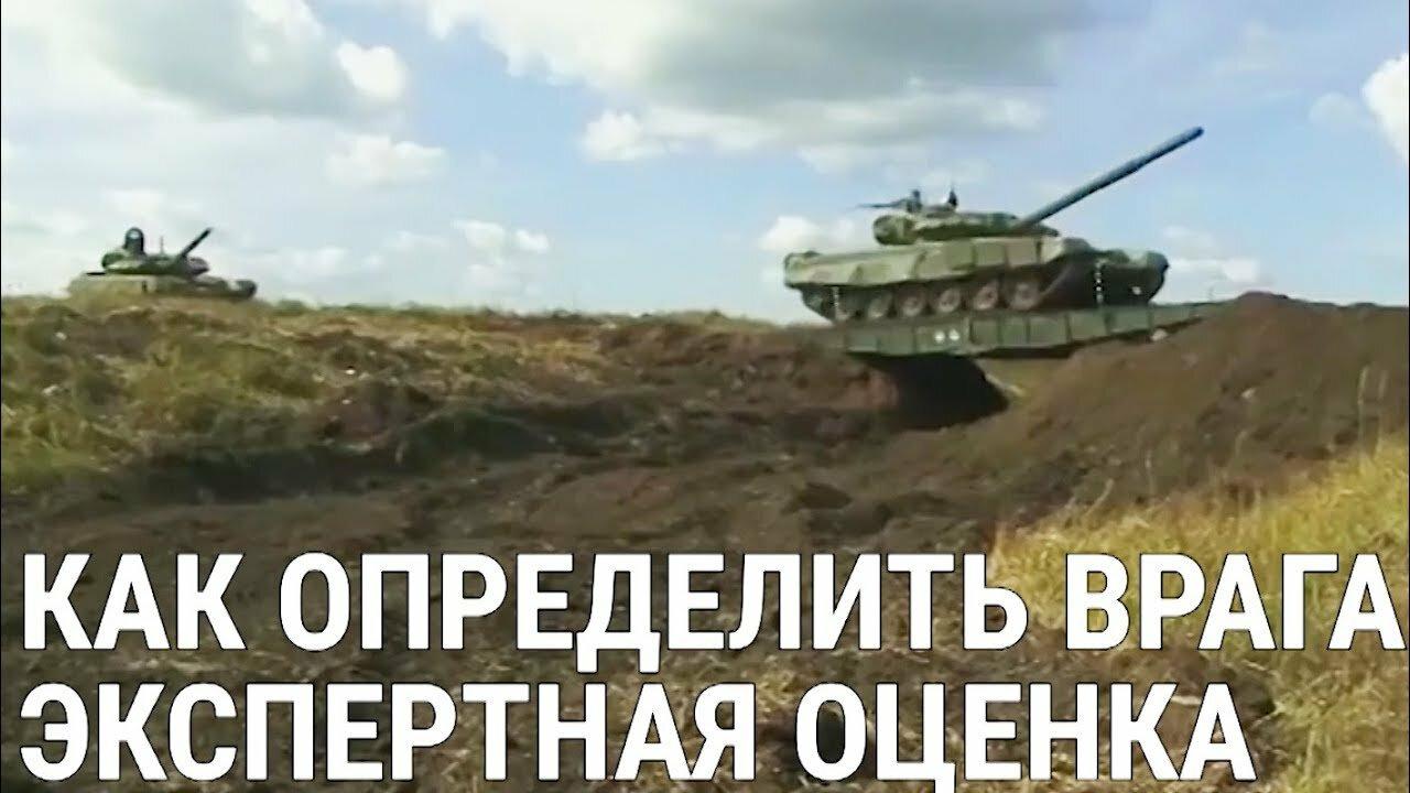 Балтия — s01e09 — Почему Россия — противник №1