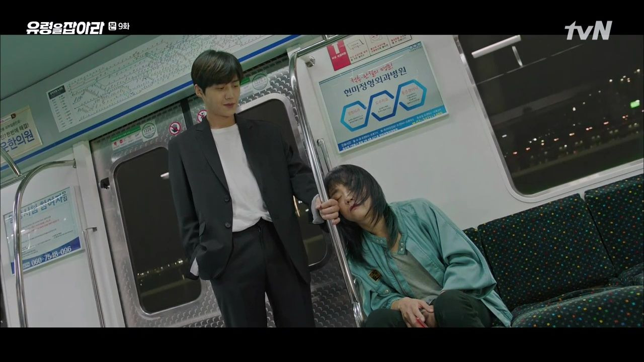 Catch the Ghost! — s01e09 — Getting Closer to the Subway Ghost