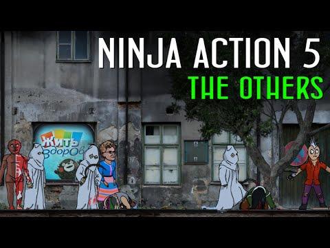 Animaction decks  — s04e07 — Ниндзя в деле 5: Другие люди