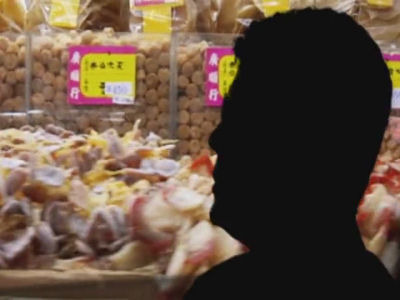 Энтони Бурден: Без предварительных заказов — s03e12 — Hong Kong