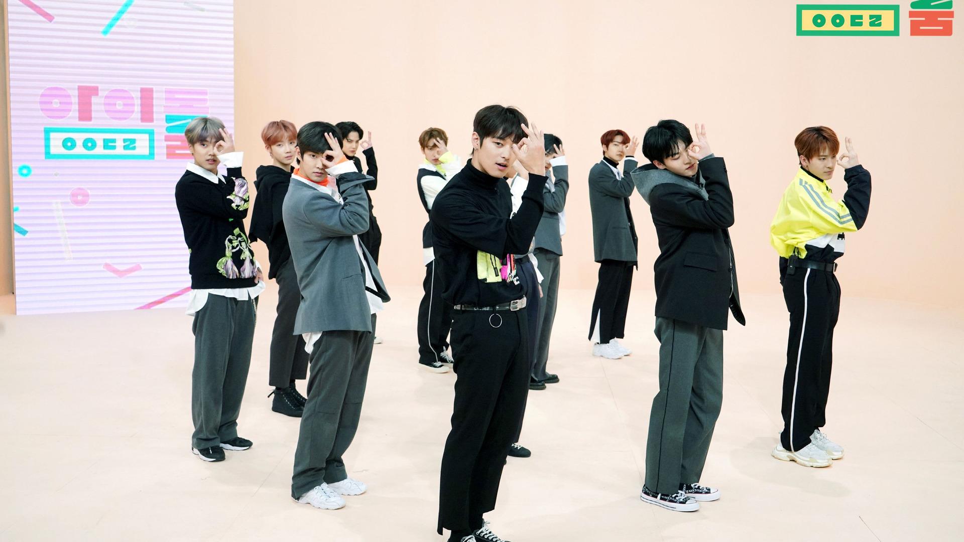 Idol Room — s01e31 — Hyungdon and Daejun and The Boyz