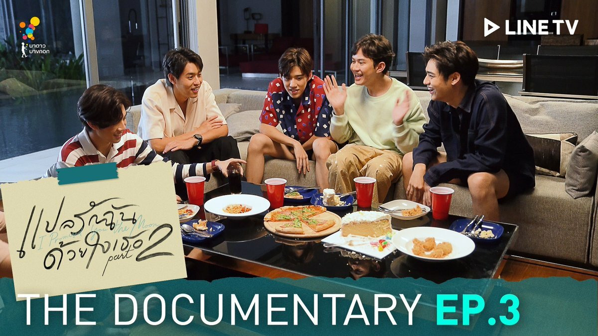 I Told Sunset About You The Documentary — s02e03 — Dreams and Relationship