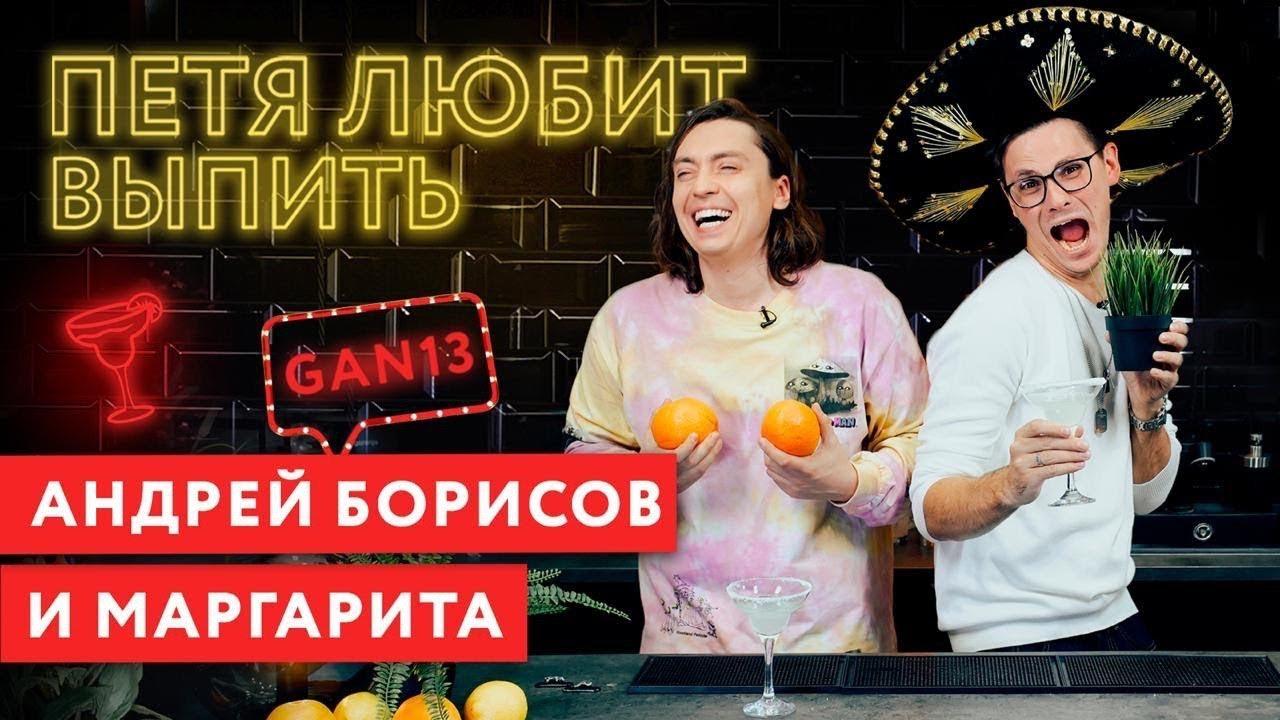 ПЕТЯ ЛЮБИТ ВЫПИТЬ — s02e02 — Андрей Борисов