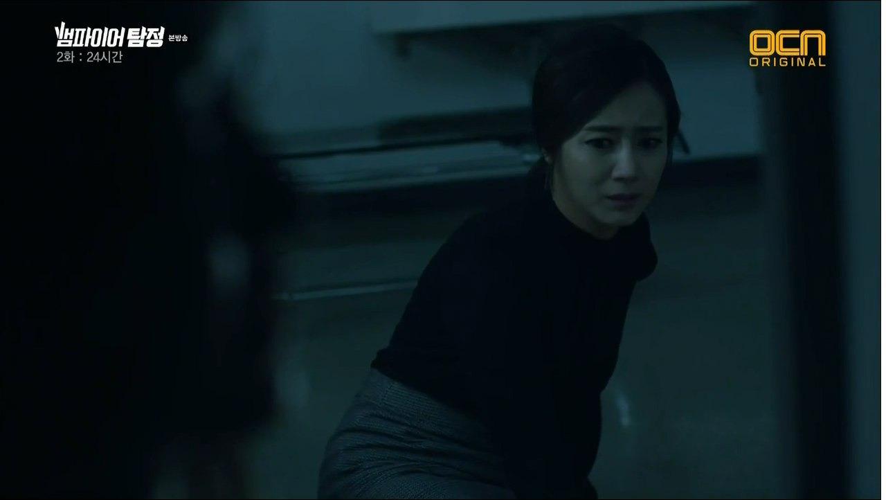 Вампир-детектив  — s01e02 — 24 Hours
