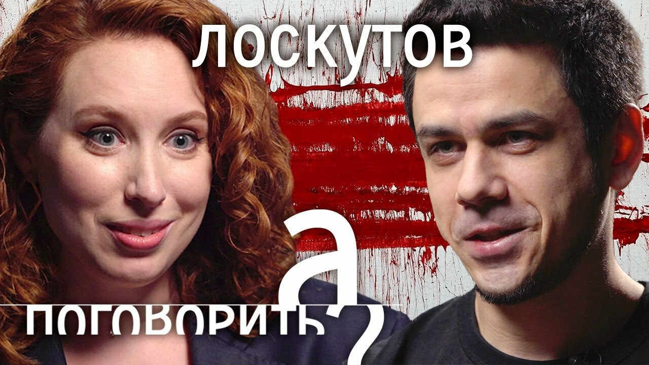 А поговорить? — s05e21 — Самый перспективный художник России. 3 млн за картину, хранение наркотиков, организация митингов