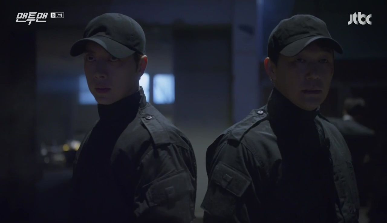 Man to Man — s01e07 — Episode 7