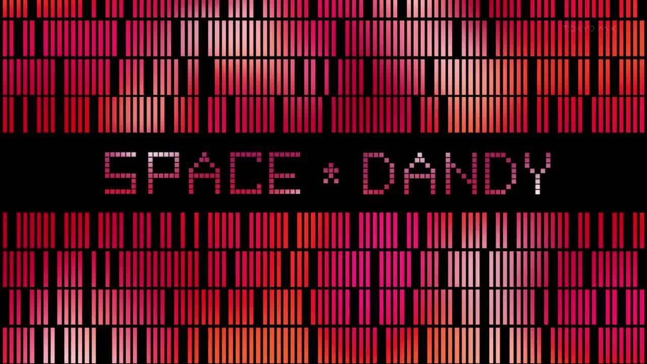 Космический Денди — s01e02 — The Search for the Phantom Space Ramen, Baby