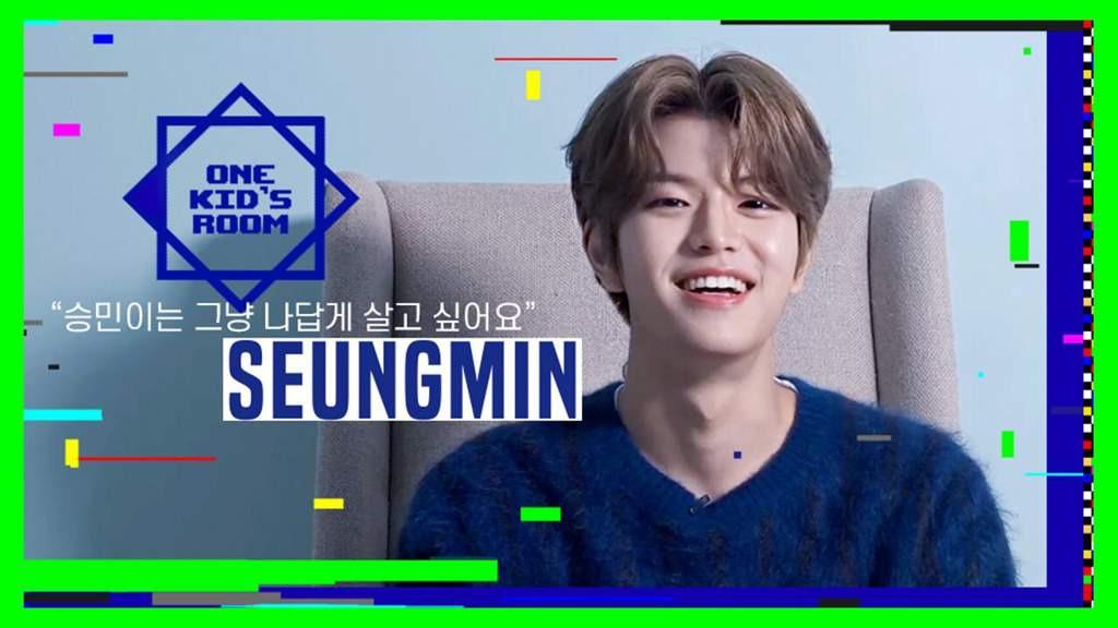Комната на одного — s01e02 — Seungmin