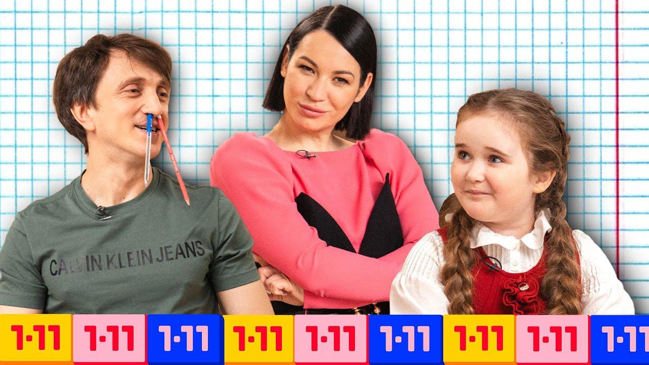 Шоу Иды Галич 1-11 — s03e01 — Кто умнее— Денис Дорохов или школьники?