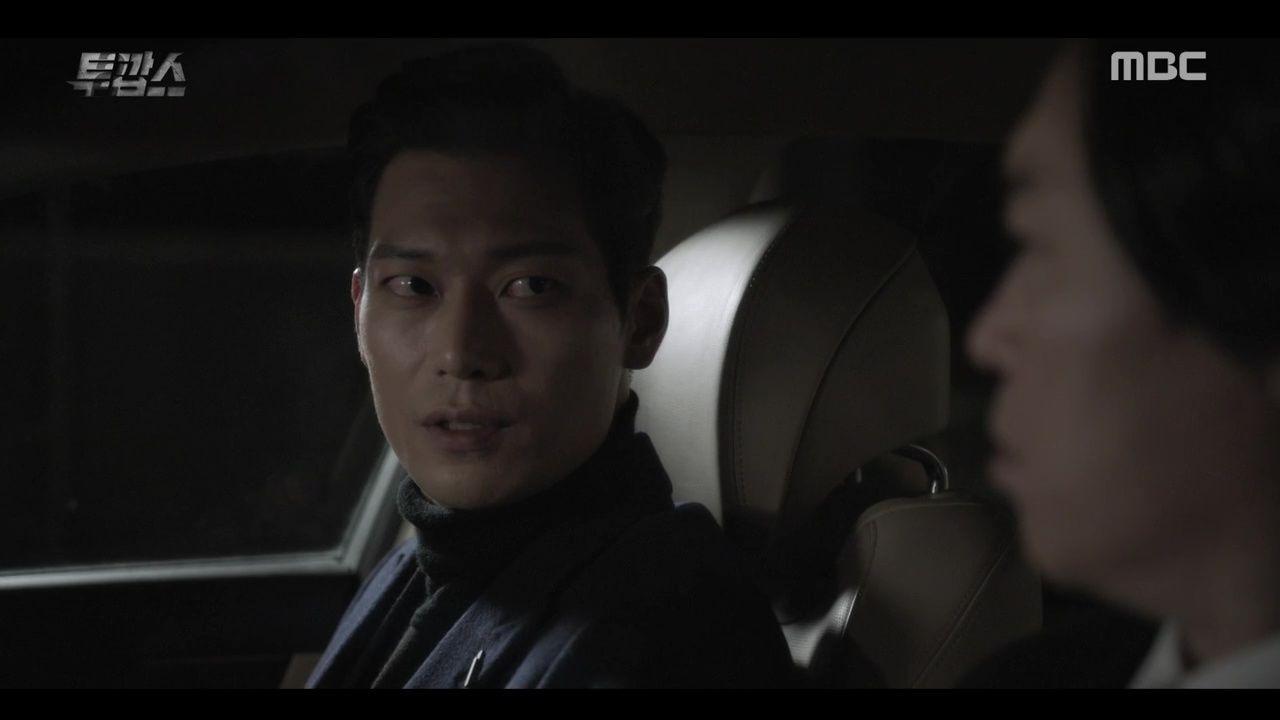 Two Cops — s01e27 — Episode 27