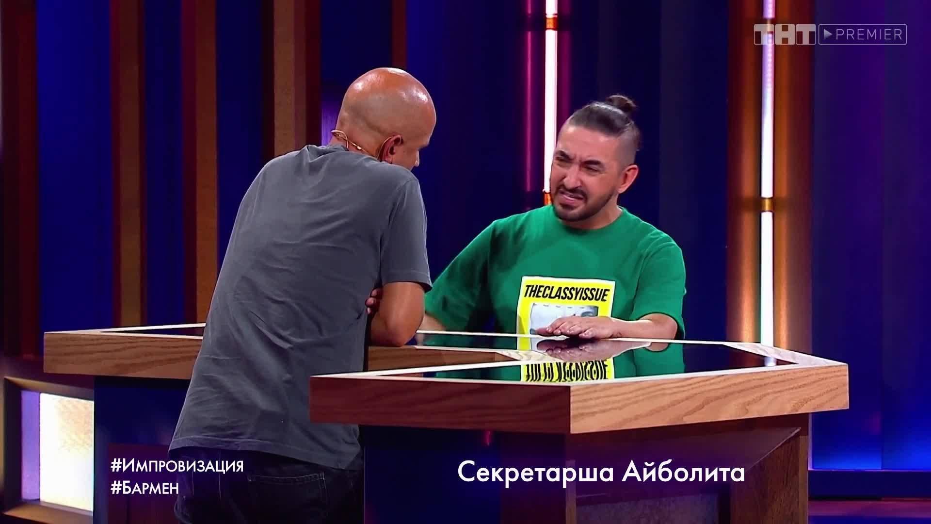 Импровизация — s04e26 — Выпуск 103. Егор Дружинин